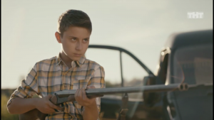 Тима взял ружье...
