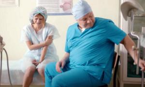 Аня и врач-гинеколог