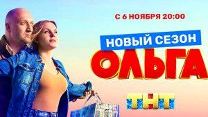 Актеры Яна Троянова и Гоша Куценко